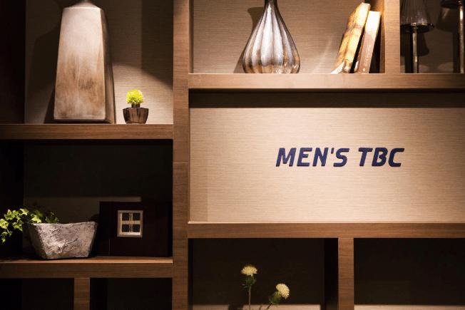 メンズTBCの店舗数は全部でいくつかあるの?