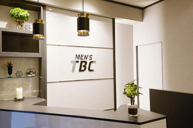 【最安値】メンズTBC北千住店での予約方法と口コミとは?