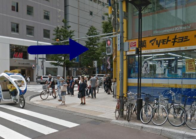 メンズTBC札幌店への道順(行き方)