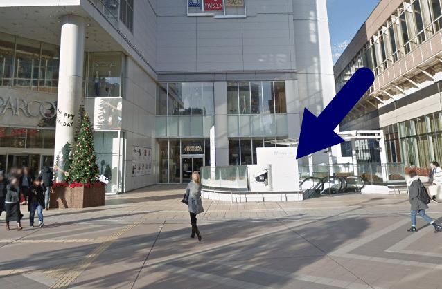 メンズTBC仙台マークワン店への道順(行き方)