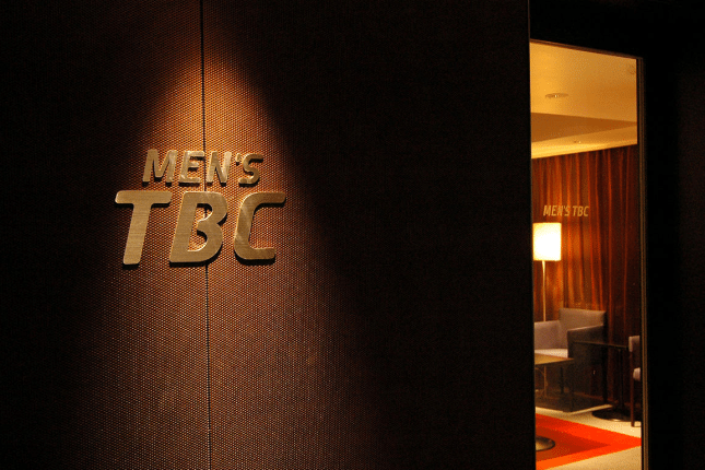メンズTBC立川店に到着