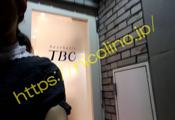 TBCの店舗前です