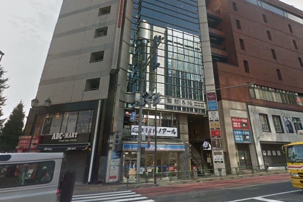 アリシアクリニック新宿東口院