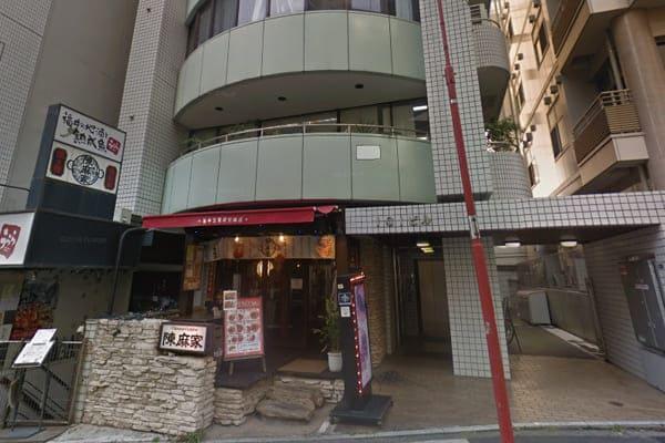 クレアクリニック渋谷院