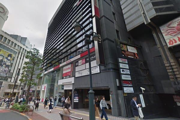 エピレ渋谷店