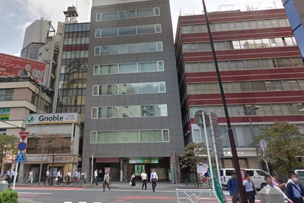 エピレ新宿本店