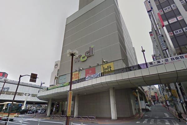 銀座カラー町田支店