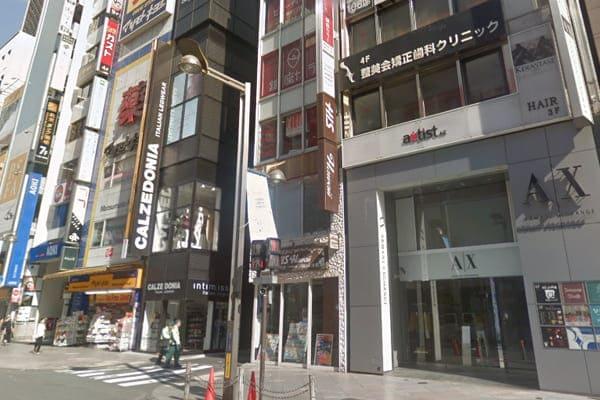 銀座カラー新宿東口