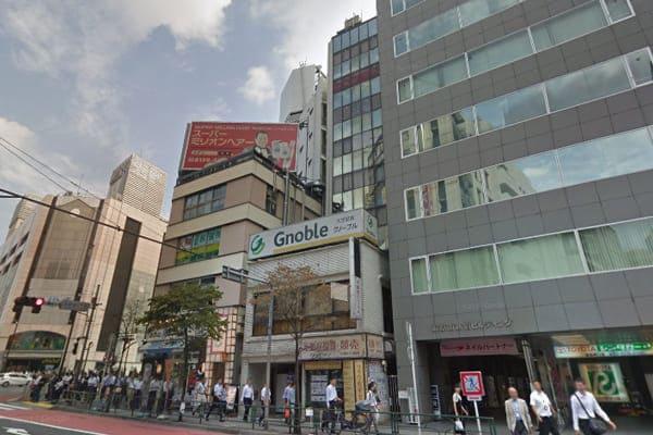銀座カラー新宿南口店