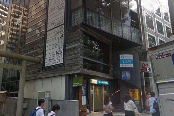 キレイモ宮益坂店