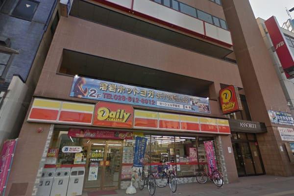 キレイモ宇都宮東武駅前店