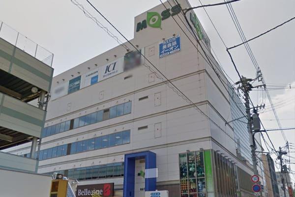 ミュゼ盛岡MOSS店