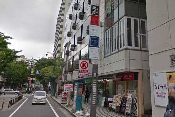 ミュゼ新潟万代シティ店
