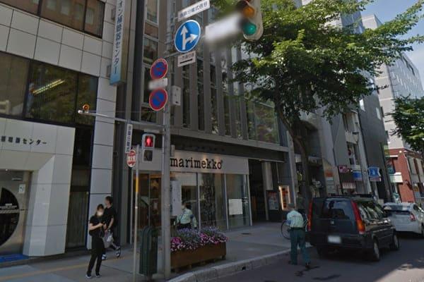 ミュゼ札幌中央店