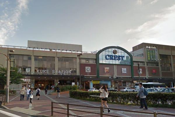 TBC呉クレスト店