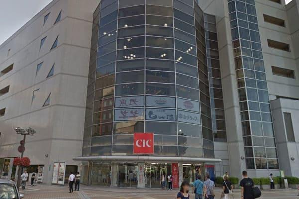 ミュゼ富山CiC店